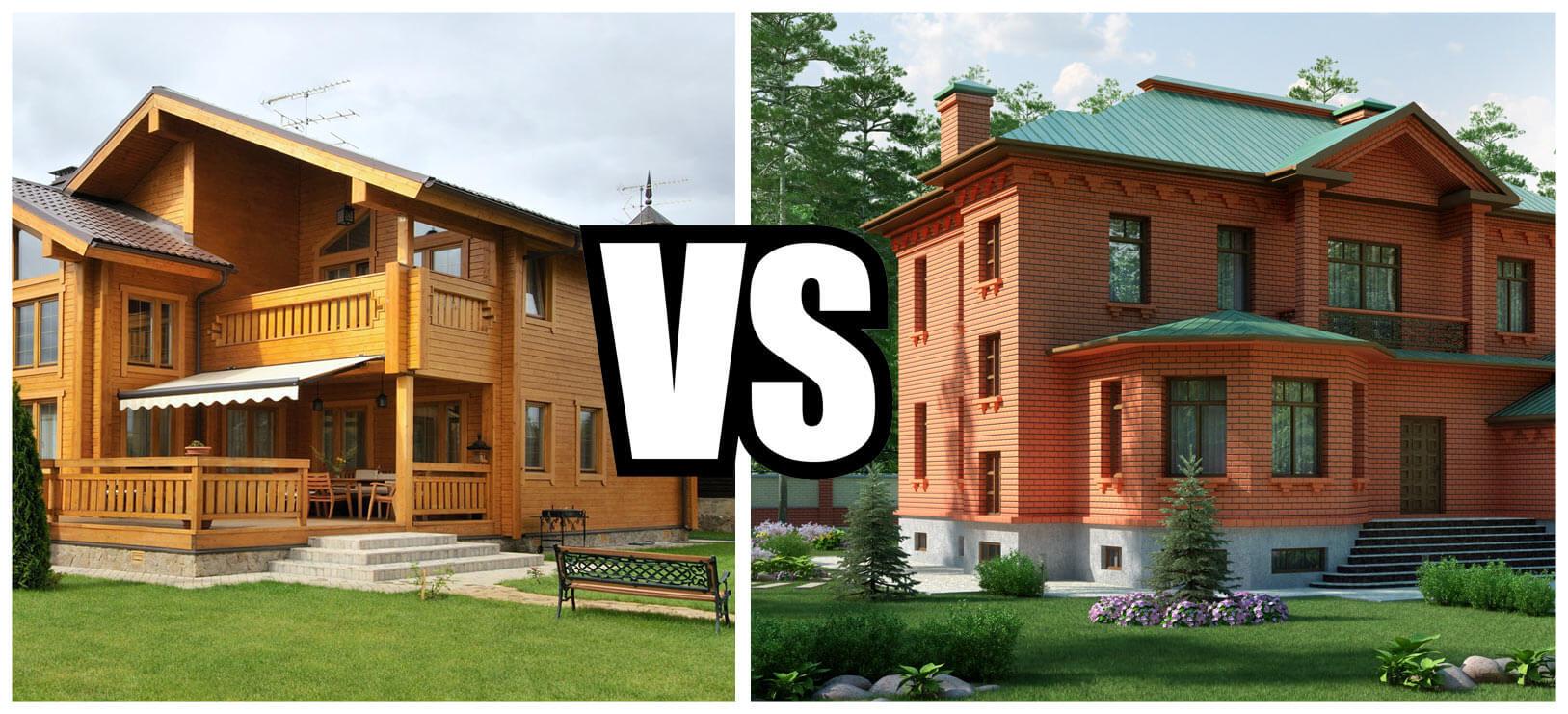 Выбираем дом: деревянный или кирпичный