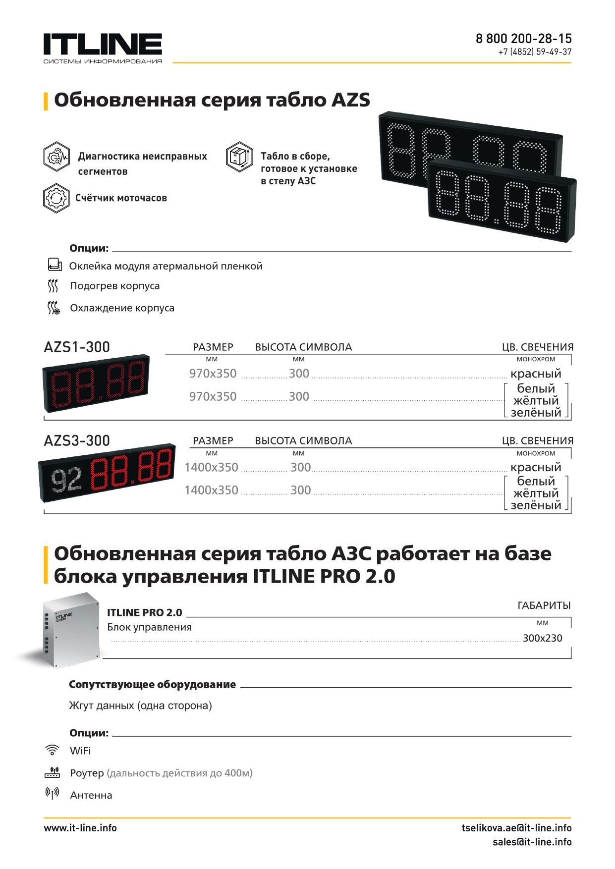 5e21b341e54b1.jpg