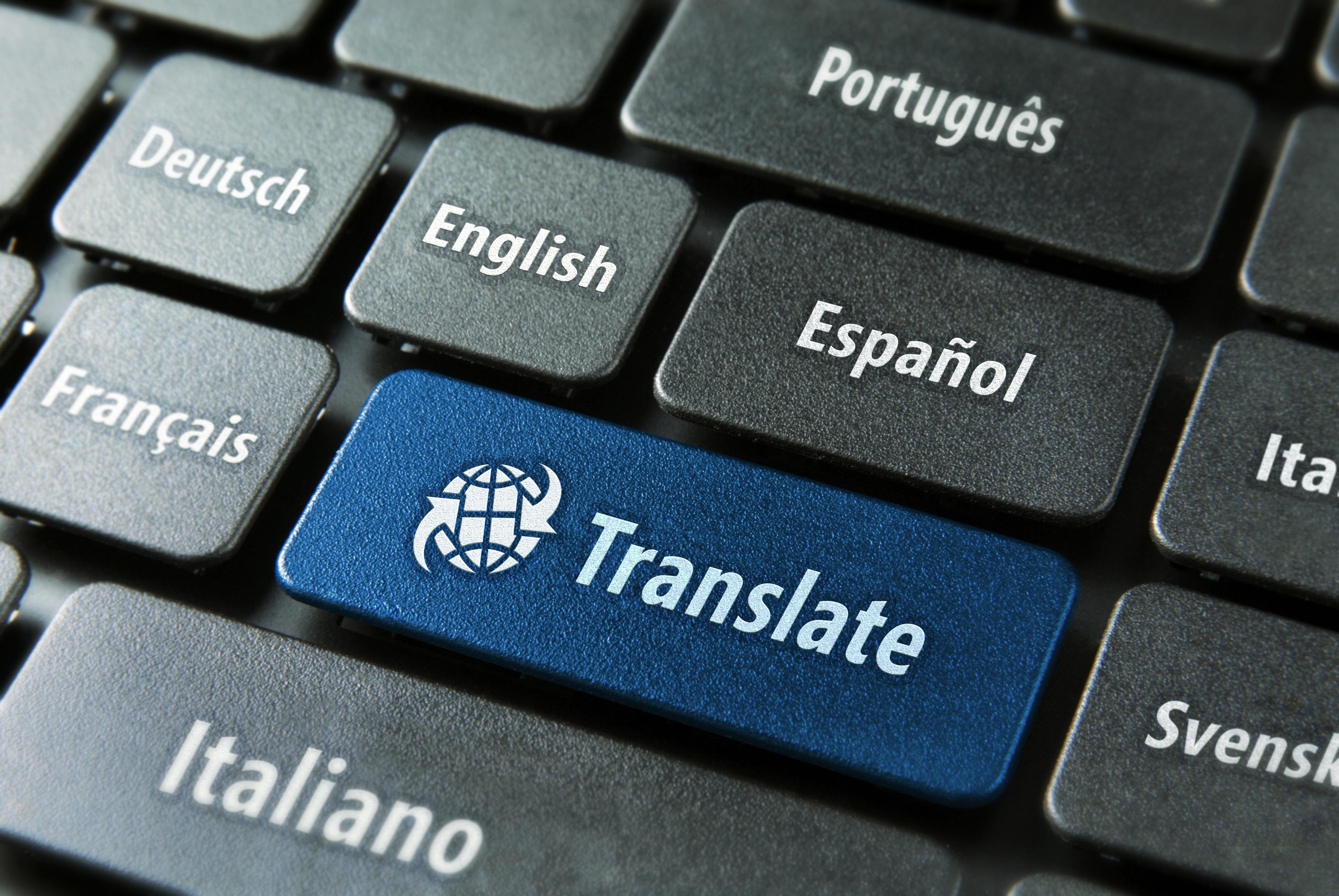 5f2a89dc02843 Трудности при работе с переводом научных статей