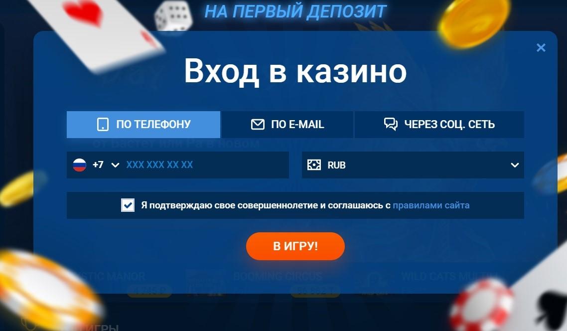 Казино Мостбет ком