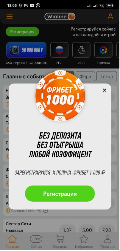 609bece648141.png