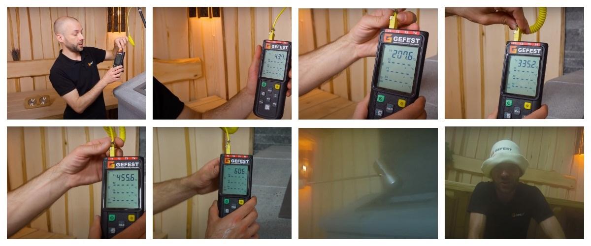 Измерения пирометром температуры печи Гром